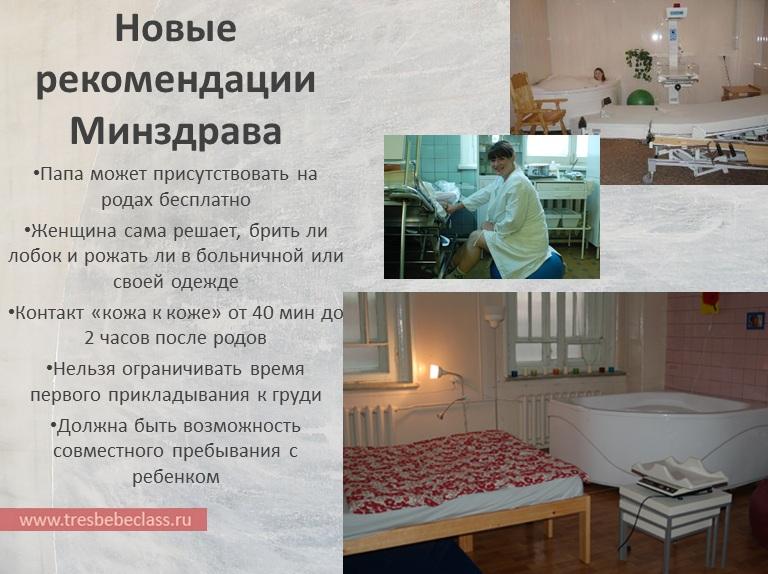 Г ярославль клиническая больница 3